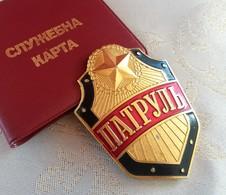 SIGN IDENTIFICATION SYMBOL 'ПАТРУЛЬ' PATRUL  USSR - Other