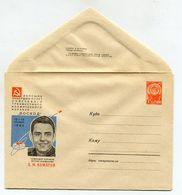 SPACE COVER USSR 1964 SPACESHIP VOSKHOD COMMANDER ASTRONAUT V.M.KOMAROV #64-516 - Russia & USSR