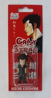 """ Worst "" Crazy Strap - Other"