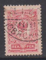 FINLANDE – RUSSIE Armoiries 10p N° 62 Y&T Oblitéré - 1856-1917 Russian Government