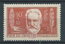 FRANCE 1936 . N° 332 . Neuf ** (MNH) - Frankreich