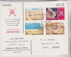 1969 Muscat&Oman - First Shipment Of Oil FDC 4v., Very Rare Cover Sent To Bahrain, Ships, Map Scott 106/09 Mi 107/10 - Fabbriche E Imprese