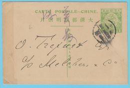 J.M. 5 Entier Postal Repiqué - Dragon - Bariton Eugène Ossipoff - Grand Opéra De Moscou - Concert - China