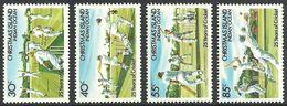 CHRISTMAS ISLAND 1984 SPORT CRICKET SET MNH - Christmas Island