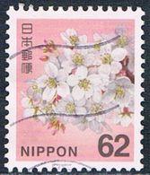 Japon - Fleurs De Cerisier (année 2017) Oblit. - 1989-... Empereur Akihito (Ere Heisei)