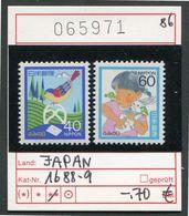 Japan - Japon - Nippon - Michel 1688-1689 - ** Mnh Neuf Postfris - Blocks & Sheetlets