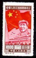 Cina-A-0127 - Emissione Del 1950 - Senza Difetti Occulti. - 1949 - ... People's Republic