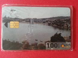 ALGERIE 100u Algérie Annaba Bône Ville NSB Neuve Blister Oria Afrique - Algeria