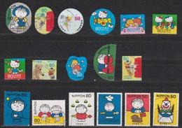 J 1 Lotje Japan - Used Stamps
