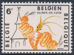 Belgie Belgique Belgium 1978 Mi 1962 YT 1905 ** Carnival Prince, Church Tower / Karnevalsprinz, Eupen-St. Vith - Carnaval