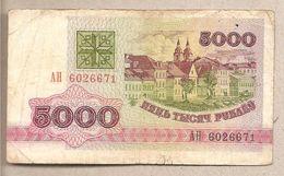 Bielorussia - Banconota Circolata Da 5000 Rubli P-12 - 1992 - Bielorussia