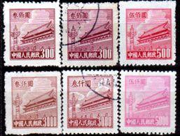 Cina-A-0136 - Emissione Del 1950 - Dentellati 12,5 - Senza Difetti Occulti. - 1949 - ... People's Republic