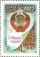 USSR Russia 1981 Happy New Year 1982 Celebrations Architecture Clocks Coat Of Arms Moscow Red Square Stamp MNH Mi 5131 - Clocks