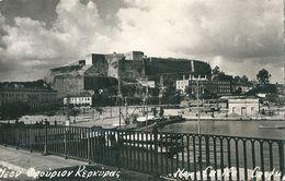 Grece   NEW CASTLE CORFOU - Grèce