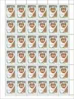 USSR Russia 1981 Sheet Happy New Year 1982 Celebrations Architecture Clocks Geography Moscow Places Stamps MNH Mi 5131 - Clocks