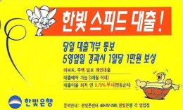 Télécarte KOREA * TURTLE *   (2244) PHONECARD  * TORTUE *  TELEFONKARTE * SCHILDKRÖTE - Turtles