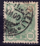 Finland, 1889-92, Arms, 5p, Sc#39, Used - 1856-1917 Russian Government