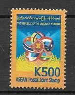 Timbre Neuf** Myanmar  Asean Postal Joint Stamp - Myanmar (Burma 1948-...)