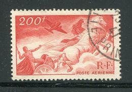 FRANCE- Poste Aérienne Y&T N°19- Oblitéré - 1927-1959 Matasellados