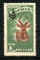 Liberia 1918 - Michel Nr. Dienst 92 * - Liberia
