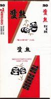 Panda - Giant Panda, TWO PANDAS Cigarette Box, Soft, White & Red, Longhui Cigarette Works, Hunan, China - Empty Cigarettes Boxes