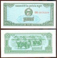 Camboya - Cambodia 0,10 Riels 1979 Pick 25.a  UNC - Cambodia