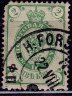 Finland, 1891-92, Imperial Arms Of Russia, 2k, Sc#47, Used - 1856-1917 Russian Government
