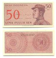 INDONESIA 5 SEN 1964 PICK 91.s REPLACEMENT (X) UNC - Indonesia