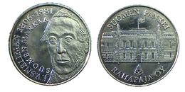03772 GETTONE JETON TOKEN FINLAND NUMISMATIC COMMEMORATIVE J.V. SNELLMAN 1806-1881 SUOMEN MARKKA RAHAPAJA MINT - Tokens & Medals