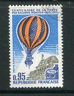 FRANCE- Poste Aérienne Y&T N°45- Oblitéré - 1960-.... Matasellados