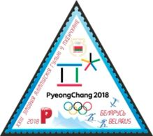 TH Belarus 2018 Pyeongcheong Olympic Games Winter Olympics 1v MNH - Jeux Olympiques