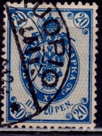 Finland, 1901, Imperial Arms, 20p, Sc#67, Used - 1856-1917 Russian Government