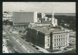 Maputo. *Lourenço Marques - Paços Do Concelho, Catedral...* Ed. Coimbra-Bayly Nº 4. Circulada 1967 + Air Mail Label. - Mozambique