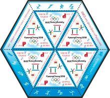 TH_ Belarus 2018 Pyeongchang Olympic Games Winter Olympics Shtl Klbg MNH - Olympic Games