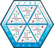 Belarus 2018 Pyeongcheong Olympic Games Winter Olympics Shtl Klbg MNH - Belarus