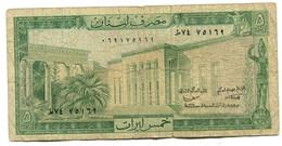 Lebanon 5 Livres Banknote - Lebanon