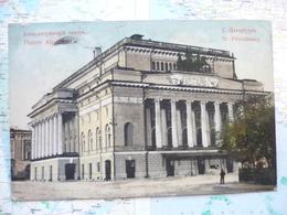 Saint-Petersbourg Théatre Alexandre - Russia