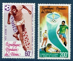Benin, FIFA World Cup In Argentina, 1977, MNH VF  Airmail, A Pair - Benin - Dahomey (1960-...)