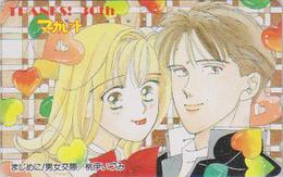 Télécarte Japon / 110-011 - MANGA - MARGARET - THANKS 30TH - Couple Coeur - ANIME Japan Phonecard - 10082 - BD