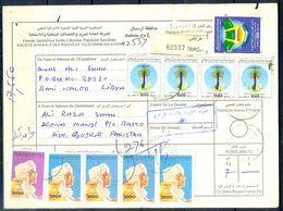 L73- Libya Parcel Receipt Cover Send To Pakistan. 1992 Col. Khadafy Definitive. - Libya