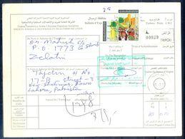 L75- Libya Parcel Receipt Cover Send To Pakistan. 1987 Peoples Authority Declaration. - Libië
