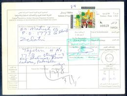 L75- Libya Parcel Receipt Cover Send To Pakistan. 1987 Peoples Authority Declaration. - Libya