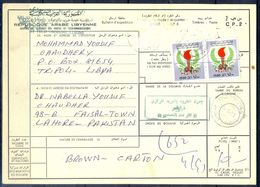 L77- Libya Parcel Receipt Cover Send To Pakistan. 1979 Definitive Issue. - Libya