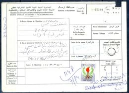 L80- Libya Parcel Receipt Cover Send To Pakistan. 1979 Definitive Issue. - Libya