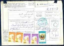 L81- Libya Parcel Receipt Cover Send To Pakistan. 1992 Col. Khadafy Definitive. - Libya