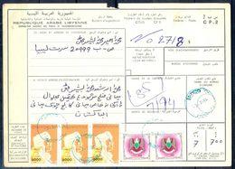 L82- Libya Parcel Receipt Cover Send To Pakistan. 1992 Col. Khadafy Definitive. - Libya