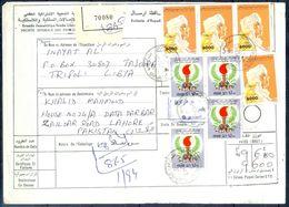 L84- Libya Parcel Receipt Cover Send To Pakistan. 1979 Socialist People & 1992 Col. Khadafy Khadafi Definitive Issue. - Libya