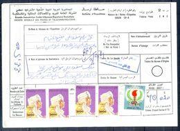 L86- Libya Parcel Receipt Cover Send To Pakistan. 1992 Col. Khadafy Definitive. - Libya
