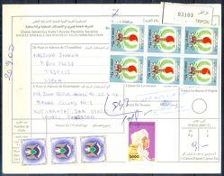 L89- Libya Parcel Receipt Cover Send To Pakistan. 1992 & 1979 Definitive Issue. - Libya