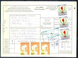 L90- Libya Parcel Receipt Cover Send To Pakistan. 1992 & 1979 Definitive Issue. - Libya